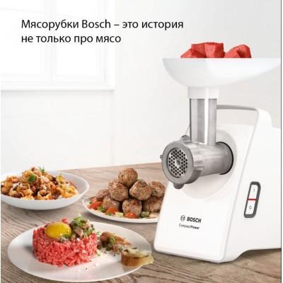 Электромясорубка Bosch MFW3520W 1500Вт